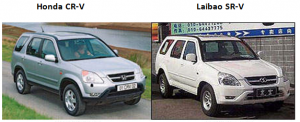 China design patents - Honda CR-V